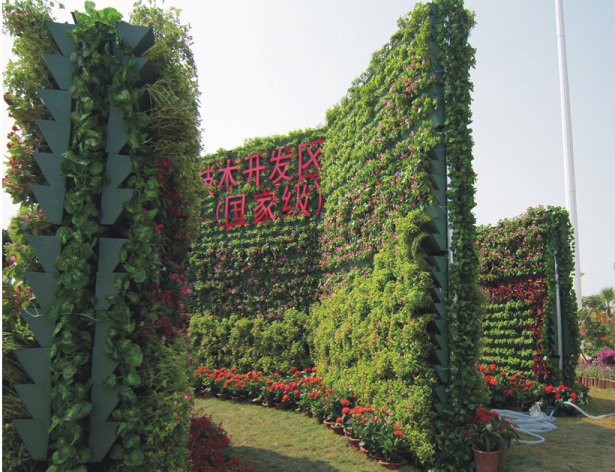 Buy Wall Greening Vertical Plastic Flowers Containers Wall
